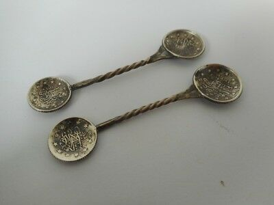 Two Unusual ISLAMIC/ MIDDLE EASTERN Miniature Metal Silver Spoons