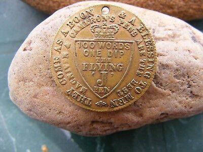 Advertising Token Fob,macniven & Cameron's Pens As A George 111 Spade Guinea