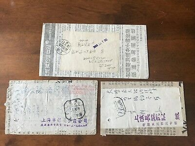 (Lot 21) Small Group Of Early Chinese Postal History