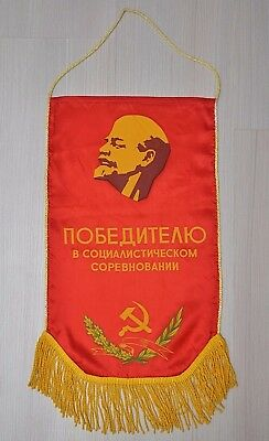 FLAG USSR LENIN  Authentic Pennant Soviet symbols Socialist Competition Win