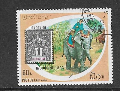Postes Lao - India Issue 1990 Used Commemorative Stamp, Stamp World London