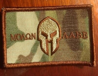 Multicam Molon Labe Tactical Patch