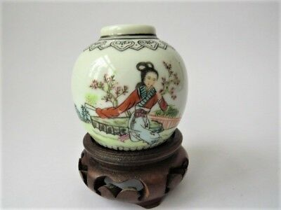 Vintage Miniature Chinese Ginger Jar - Mid 20th c