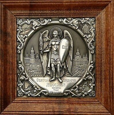 Russian Orthodox Icon Archangel Michael silvered 925 in wood frame