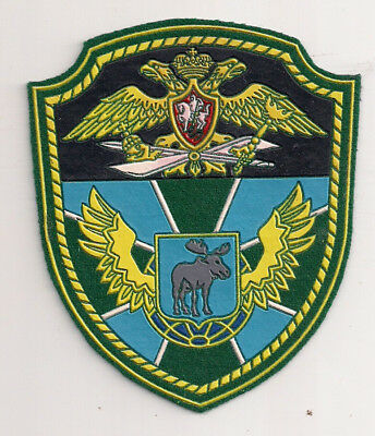 Patch Grenzpolizei Russland Fliegerstaffel Polizei Border Guard Police Russia