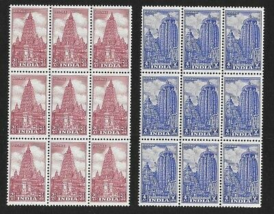 INDIA 1950 2-1/2a & 4a Mint Never Hinged Blocks of 9 (Aug 019)