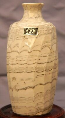 Swirled Panels, Striped Clay High Fired Art Pottery Vase. Osaka Japan Signed 8""