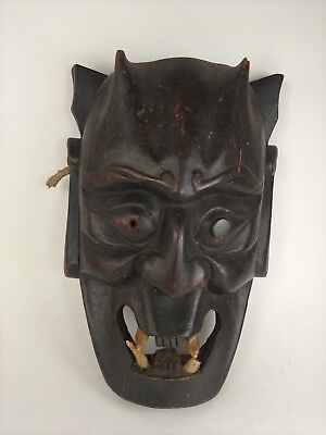 Antique carved wooden mask Japanese HANNYA Noh Kyougen Kagura Demon Bugaku horn