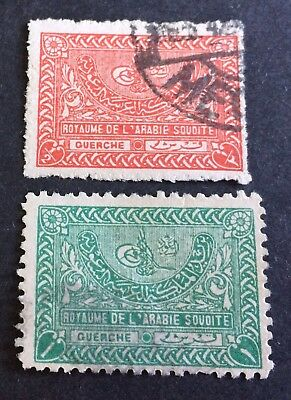 Saudi-Arabia K.S.A. 2 very old used stamps