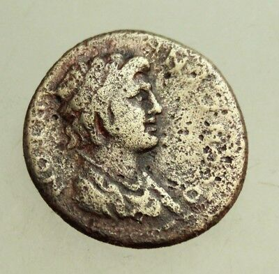 Antinous, Favorite of Hadrian  Bronze 3,2g 19mm  Roman provincial coin