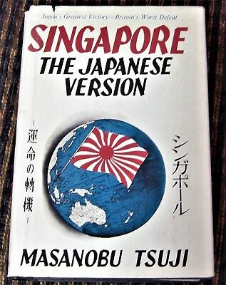 WWII book on the Battle of SINGAPORE THE JAPANESE VERSION by Masanobu Tsuji 辻 政信