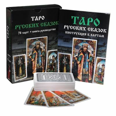 "78 Cards Deck Tarot ""Russian Fairy Tales"" New Collection Folklore Rare Deluxe"