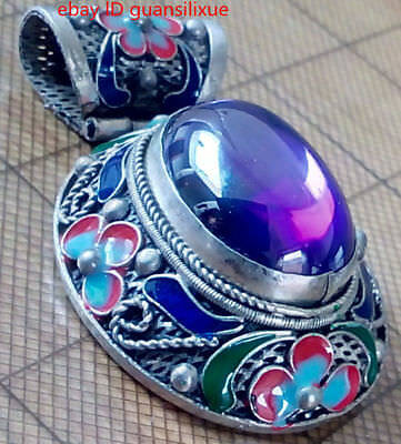 China's old Tibetan style blue zircon inlay cloisonne pendant worth collecting!