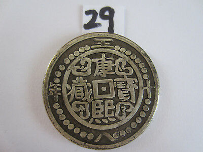 Chinese coin coin collection Kangxi