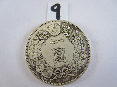 Chinese collection of coins Meiji