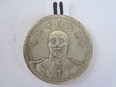 Chinese collection of coins 十六