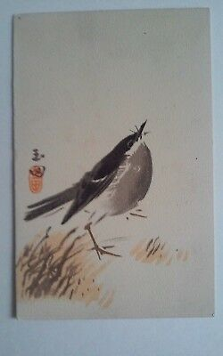 Vintage Japan signed watercolor postcard