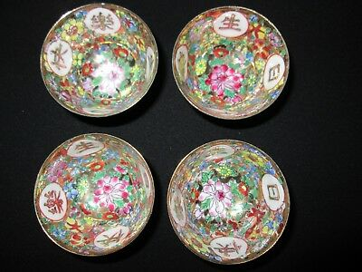 Chinese Cloisonne Decorated Style Four Small Tea Bowls Pottery Vintage