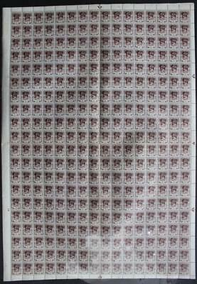 BURMA: Full 20 x 16 Sheet of 3 Pies Overprint Examples - Full Margins (17960)