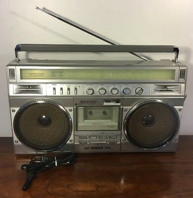 Vintage Sharp GF-8989 II Metal Am Fm Boombox Works Sw2 Sw1 Cassette Recorder