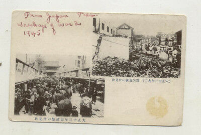 1945 WWII Damage To Cities,Japan Postcard