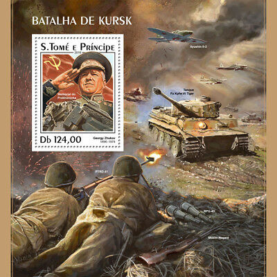 Z08 IMPERF ST18319b Sao Tome and Principe 2018 Battle of Kursk MNH ** Postfrisch