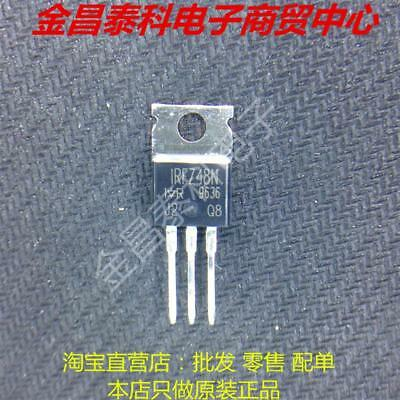 5pcs IRFZ48N IRFZ48NPBF TO-220 64A/55V HEXFET Power MOSFET