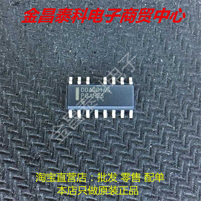 2 Pieces454 Replaces ECG454 NTE454 3N202 2N203 3SK70FREE US Shipping