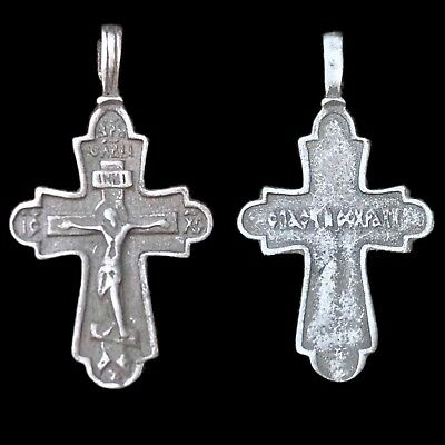Post Medieval Reliquary Double Sided Cross Pendant