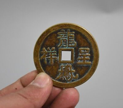Collection Chinese Dynasty Bronze Long Feng Cheng Xiang Copper Money Coins Bi