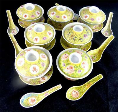 Vintage Chinese Famille Rose Jaune Porcelain Teabowls Yellow Ground