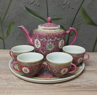 Antique/ Vintage Chinese Porcelain 6 Piece Pink Tea Set Chinese Stamp/ Signature