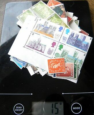 Gb Stamps 15 Grammes Of Odd Mint Stamps
