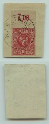 Lithuania 1919 SC 30 used imperf cover cut . d4548
