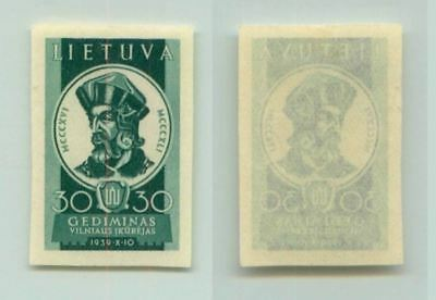 Lithuania 1940 SC 315 mint imperf . f2674