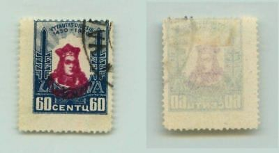 Lithuania 1930 SC 243 used shifted blue . f2665