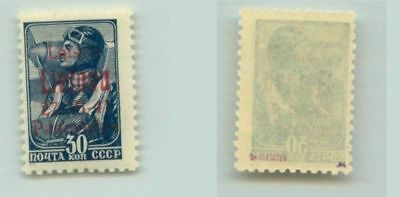 Lithuania 1941, Ponevezis 30k mint red overprint signed,Occupation . f3993