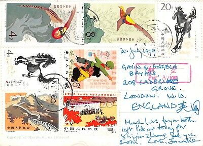 China -  PPC Postcard used with Commemorative Stamps to UK -  1979
