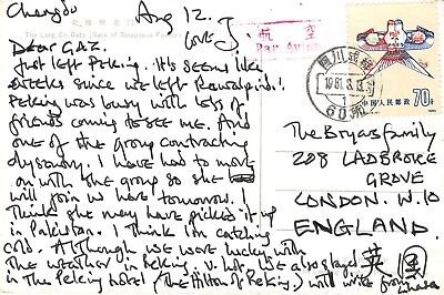 China -  PPC Postcard used with Commemorative Stamp to UK -  1981