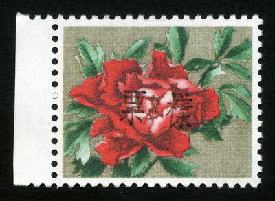 China  1950s? 1960s? Red Flower? Rare ? unissued ? Have a look!