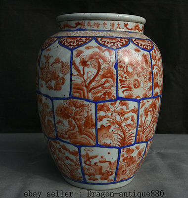 "12"" Guangxu Marked Chinese Qing Red Glaze Porcelain Palace Flower Crock Pot Jar"