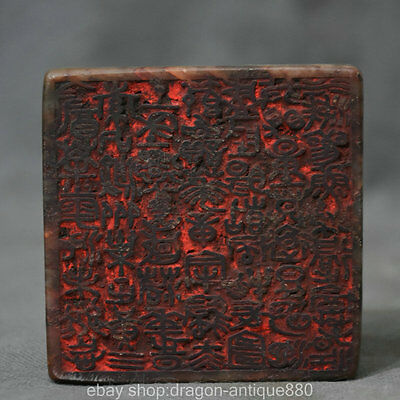 "3.2"" China Shoushan Stone Agalmatolite Hand Carved Official Seal Stamp Signet"