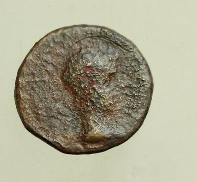 Augustus and Roemetalkes Thrace AE 20mm