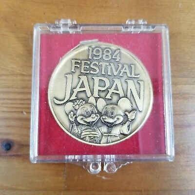 1984 Festival Japan Disneyland Disney Souvenir Medallion coin resort