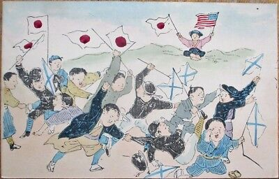 Children w/Japan/Japanese & USA Flags, Russia/Russian Navy Ensign 1903 Postcard