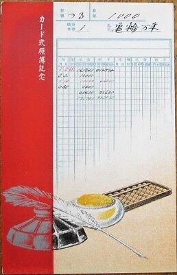 Japan/Japanese Abacus/Quill Pen/Ledger 1903 Color Litho Postcard w/Silver