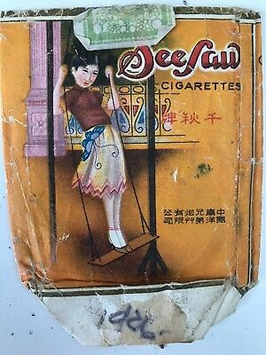 vintage cigarette packet - SEE SAW cigarettes - 1926 - Chinese
