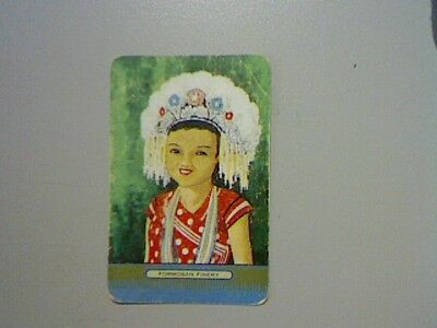 """1 Swap/Playing Card - Coles Named Series """"Formosan Finery"""""""