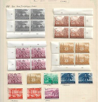 Indonesia 1960 Agricultural  Mint in Margin Numbered Blocks and used singles