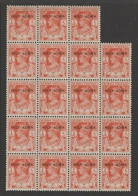 Block of 19 Burma Mily Admin 1 pie stamps